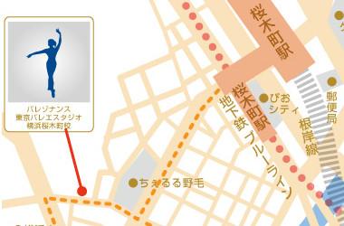 横浜・桜木町の美容鍼サロン「美容鍼バレゾナンス」の広域地図