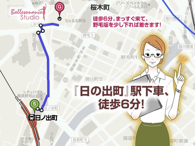 横浜市中区、『日の出町』にある美容鍼サロン
