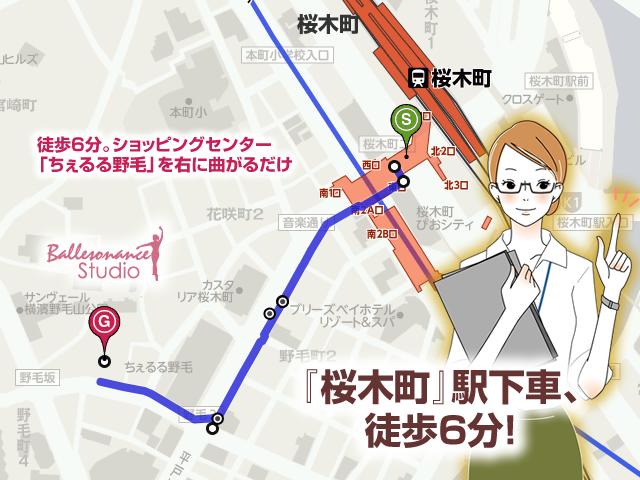 横浜市中区、『桜木町』にある美容鍼サロン
